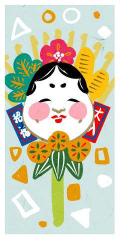 ねぶた祭り 八千代暦 日本の風習民俗祭りと芸能