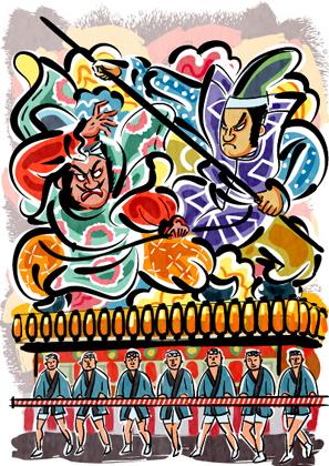 ねぶた祭り 八千代暦 日本の風習 民俗 祭りと芸能