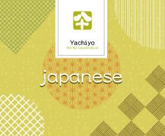 八千代暦 - 日本の伝統と風物詩のイラストレーション