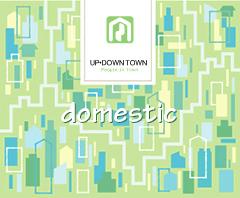 家庭的な味わい : up-down town - 町に暮らす人々と家族のイラストレーション