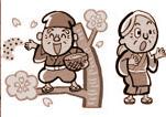 太中トシヤの仕事/日本昔話のイラスト