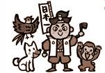 太中トシヤの仕事/日本のむかしばなしのイラスト